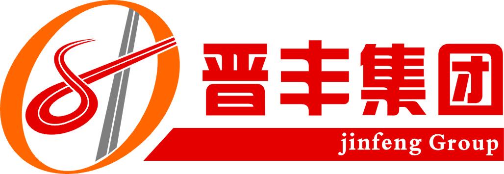 广西晋丰投资集团有限公司