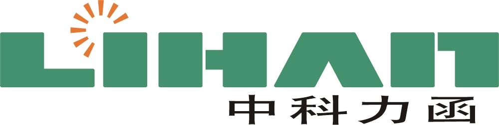 中科力函(深圳)热声技术有限公司