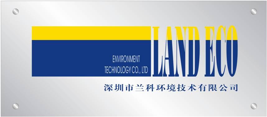 深圳市蘭科環境技術有限公司