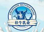 广西壮牛水牛乳业有限责任公司
