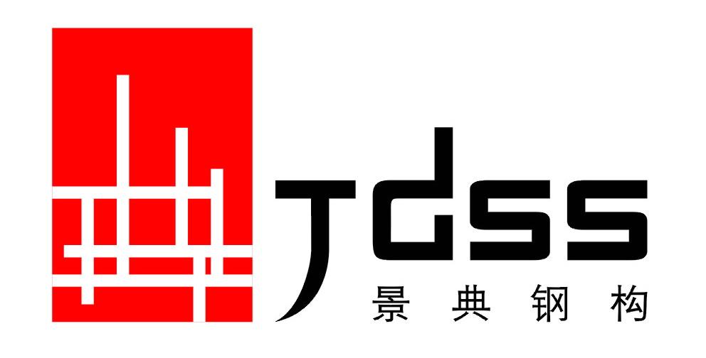 广西景典钢结构有限公司