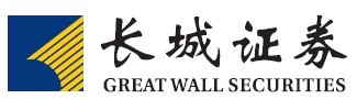 长城证券有限责任公司南宁民族大道证券营业部最新招聘信息