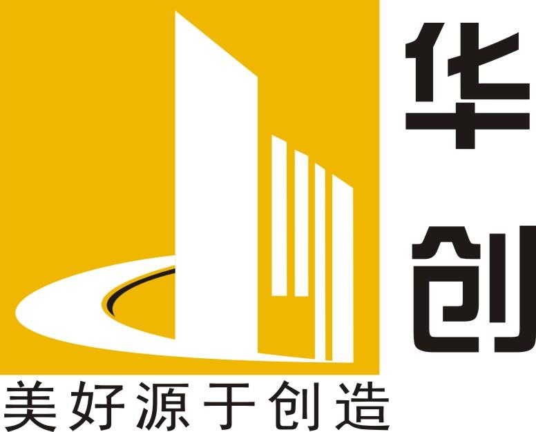 深圳市华创建筑工程有限公司最新招聘信息