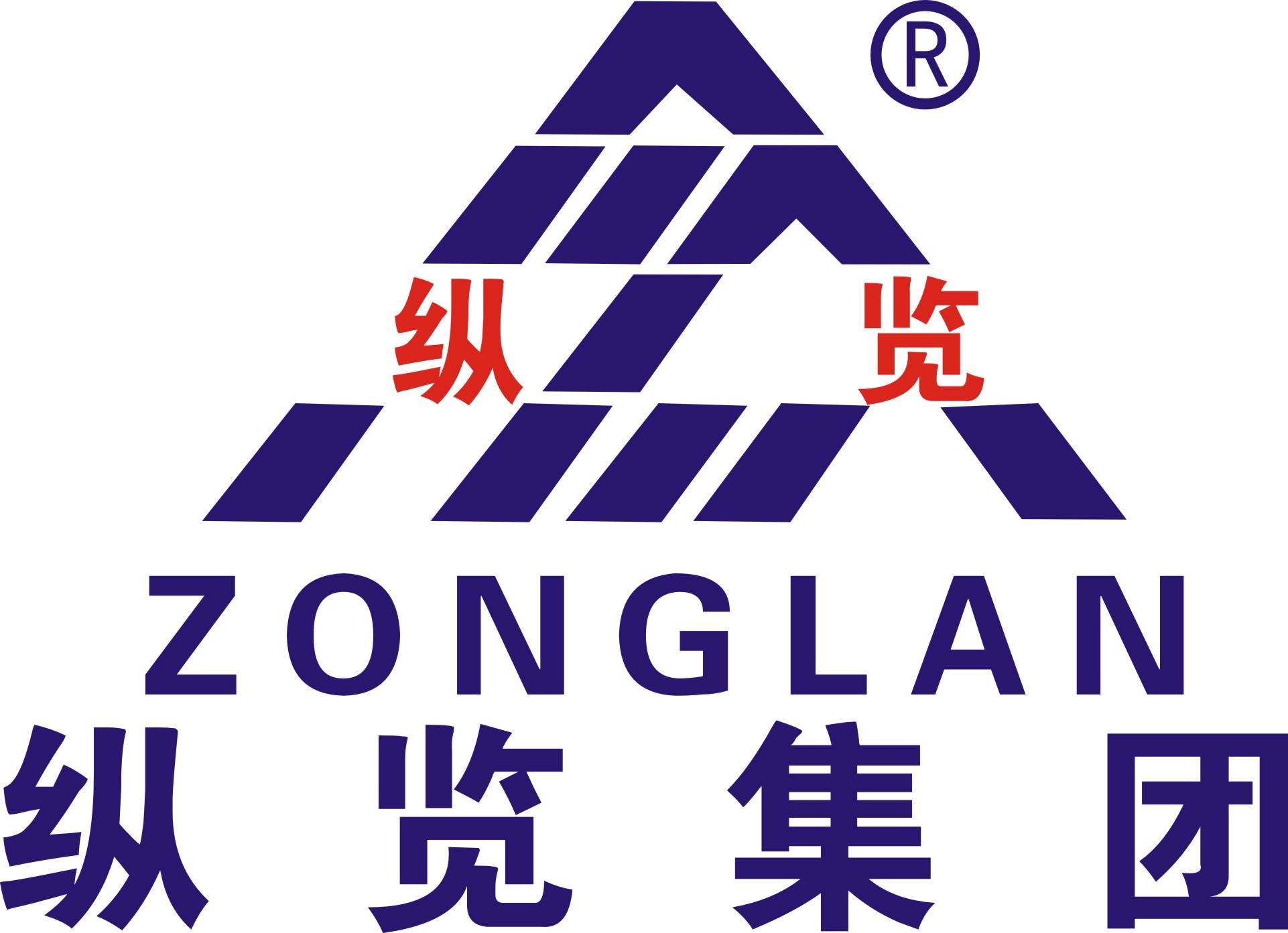 广西纵览线缆集团有限公司