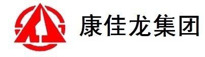 广西康佳龙农牧集团有限公司