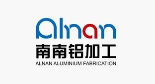 广西南南铝加工有限公司
