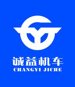 广西诚益制造集团有限公司