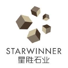 深圳市星胜石业有限公司