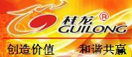 广西桂龙生物技术有限公司