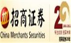 招商证券股份有限公司桂林中山中路证券营业部