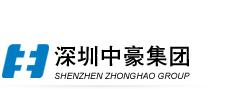 深圳中豪医疗集团