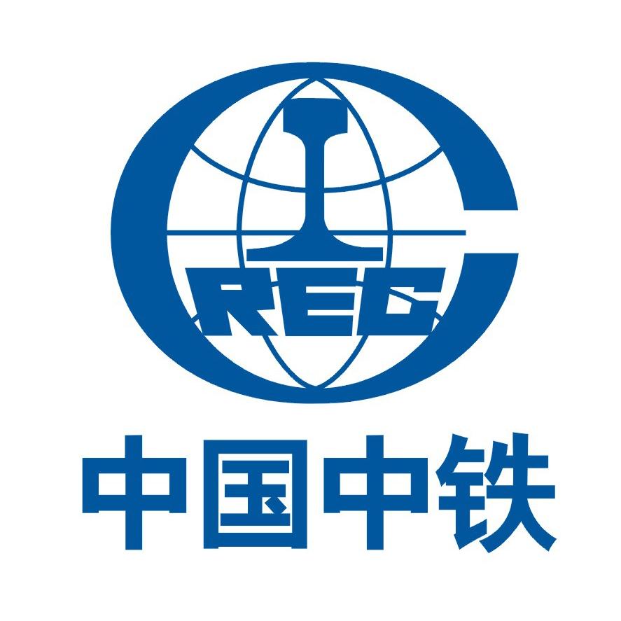 中国中铁航空港建设集团有限公司深圳分公司