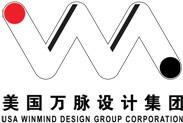 深圳市万脉世纪建筑设计有限公司