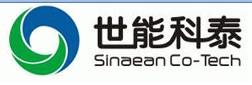 深圳世能科泰能源技术股份有限公司
