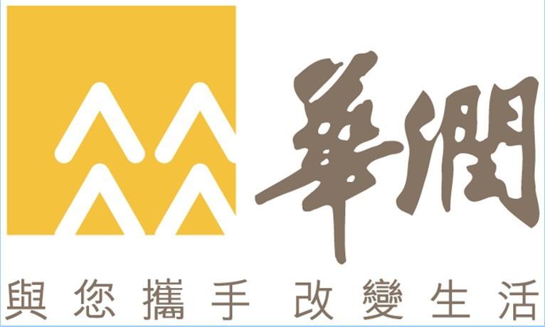 华润水泥(陆川)有限公司