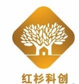 海南红杉科技开发有限公司