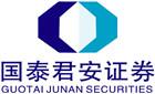 国泰君安证券股份有限公司儋州中兴大道证券营业部