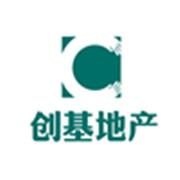海南创基房地产开发有限公司最新招聘信息