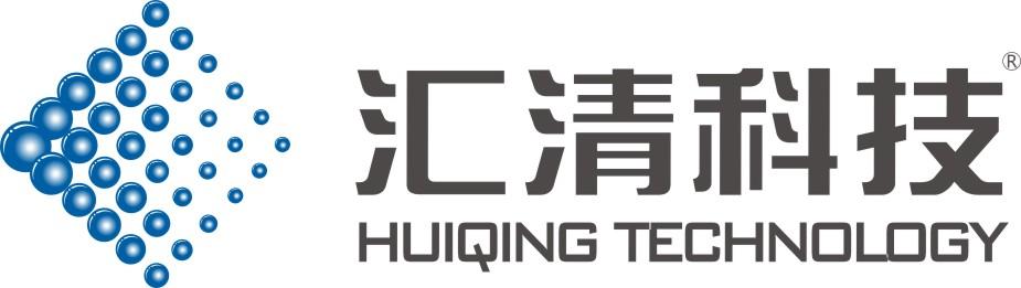 深圳市汇清科技股份有限公司