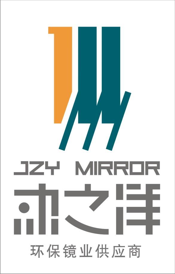 深圳市杰之洋玻璃有限公司