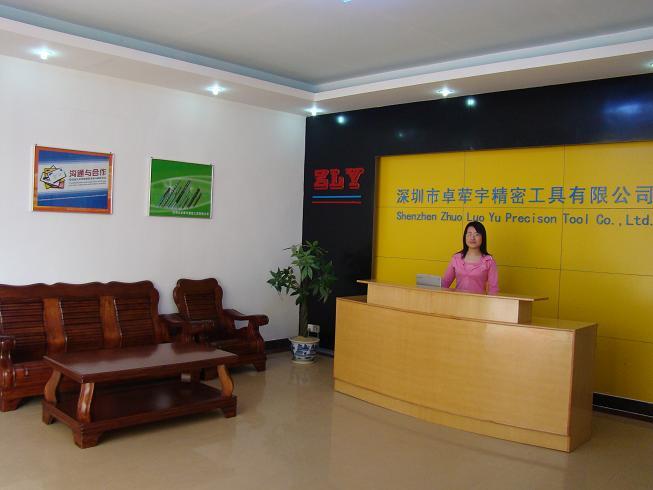 深圳市卓荦宇精密工具有限公司最新招聘信息