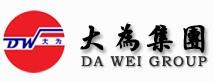 深圳市大为集团有限公司