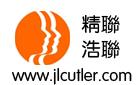 深圳市精联数控刀具有限公司