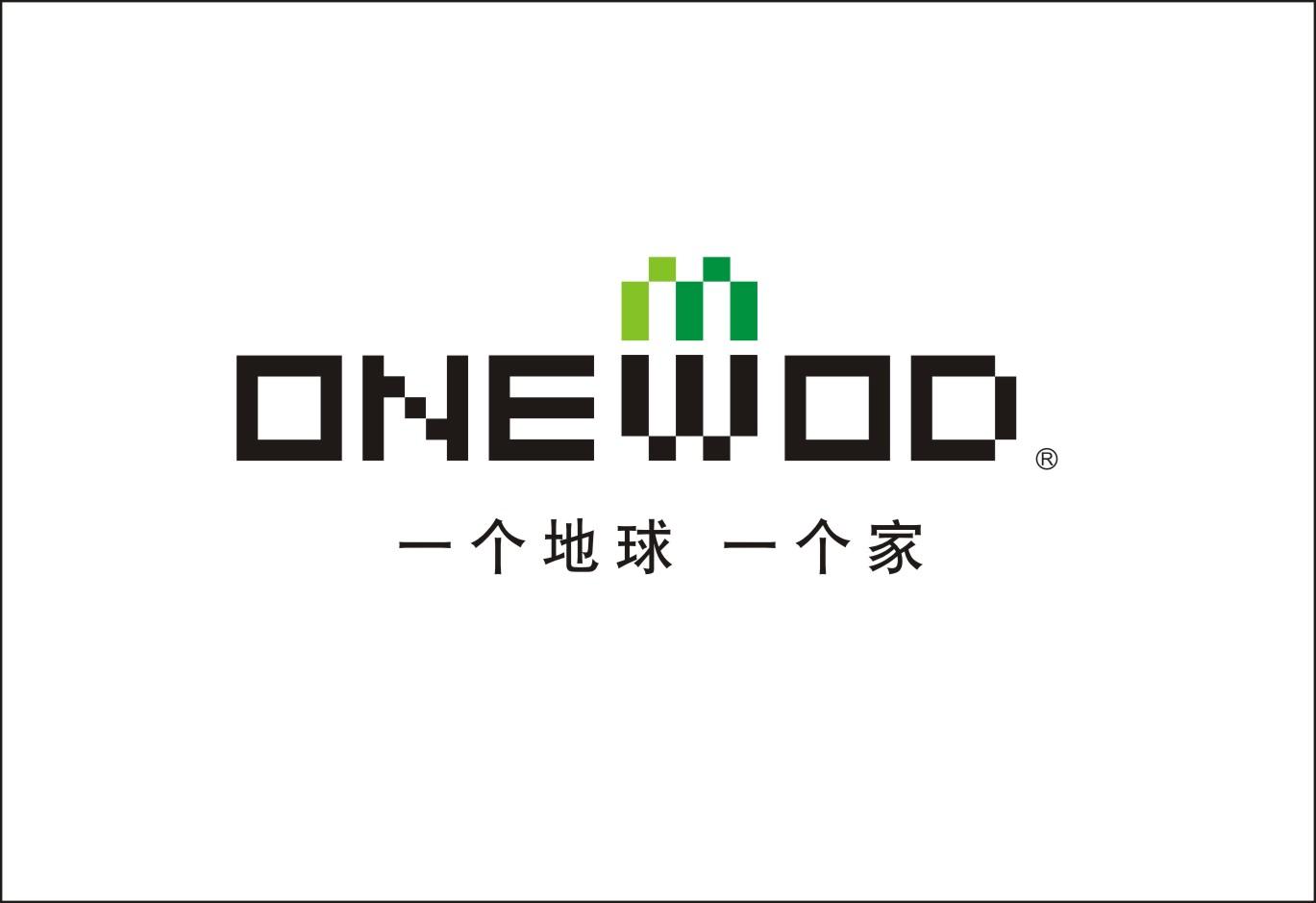 深圳市明电环球科技有限公司