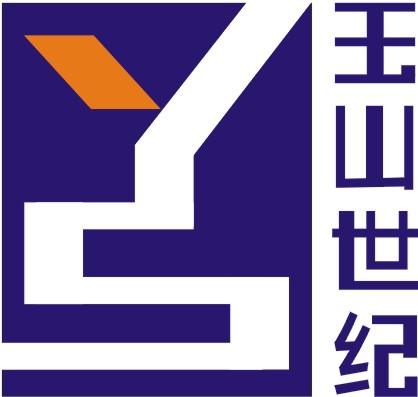 深圳市毅达建设实业有限公司