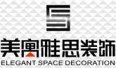 深圳美寓雅思装饰设计有限公司