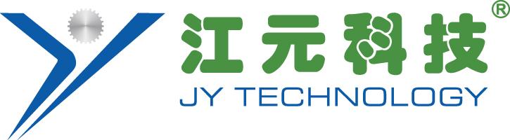 深圳江元科技股份有限公司