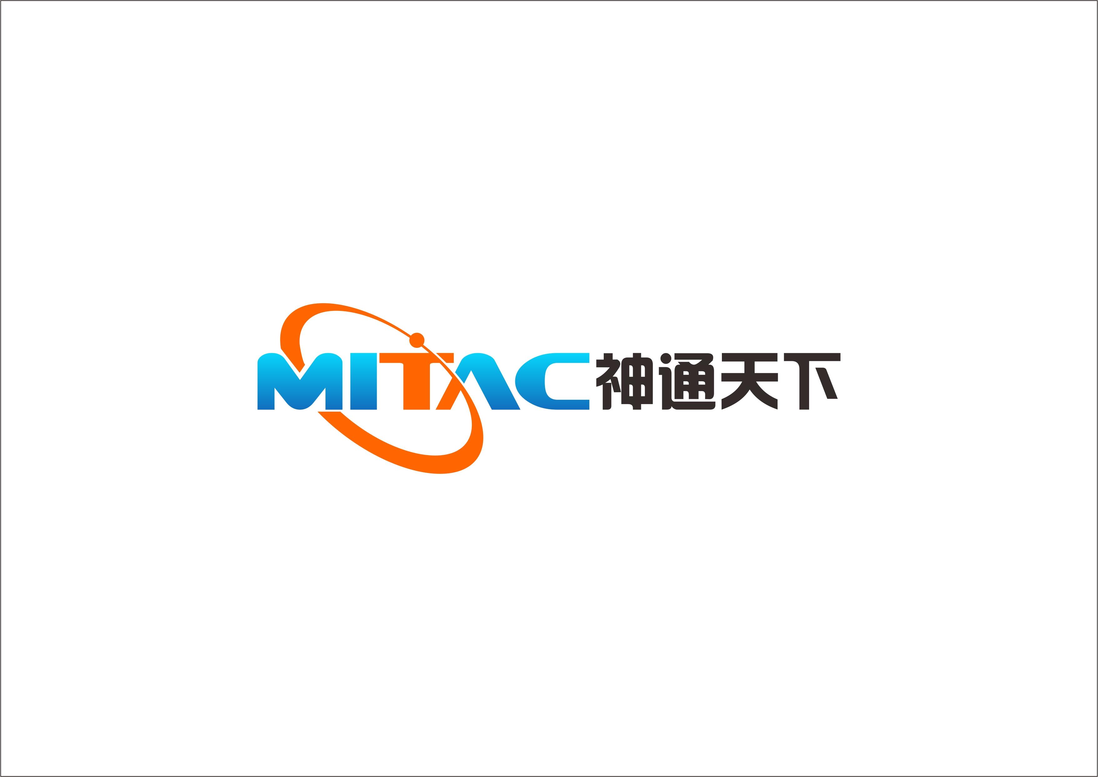 深圳市神通天下科技有限公司