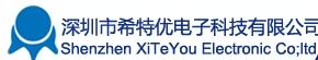 深圳市希特优电子科技有限公司