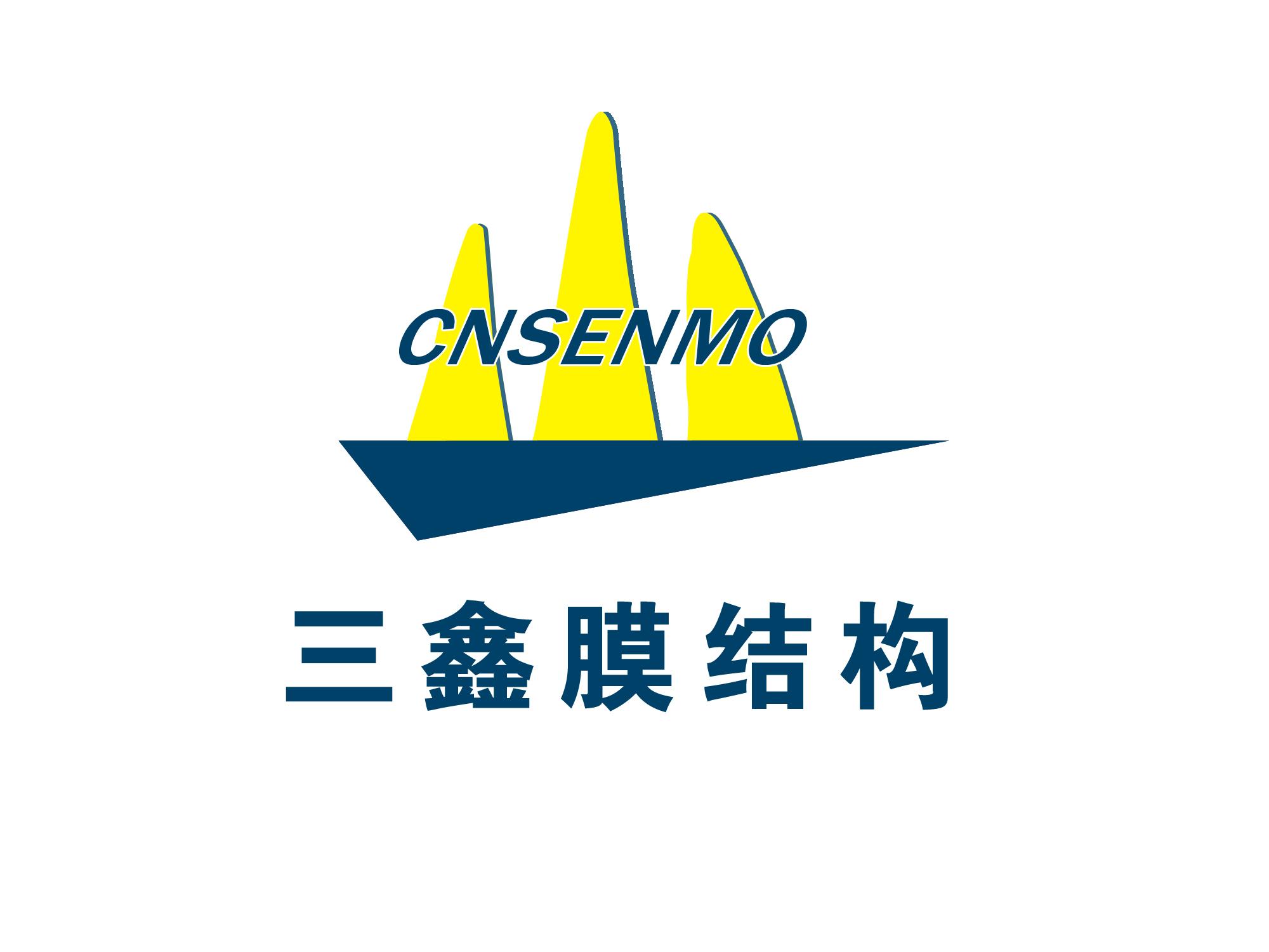 深圳市三鑫膜结构有限公司