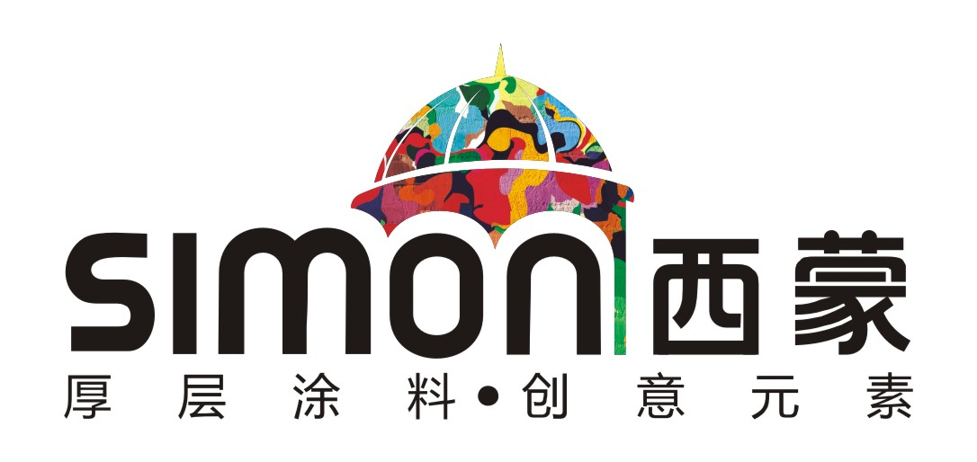 深圳市西蒙建筑材料有限公司