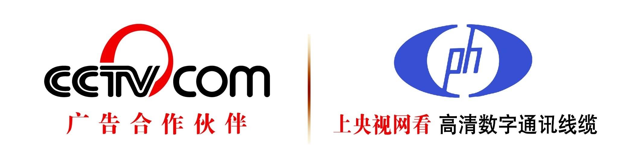 百亨科技(深圳)有限公司