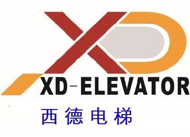 深圳市西德电梯有限公司