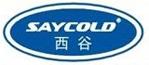 深圳市西谷制冷设备有限公司