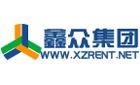 深圳鑫华悦铝模工程有限公司