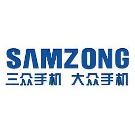 深圳市三众现代数码有限公司
