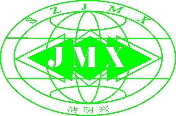 深圳市洁明兴净化技术有限公司