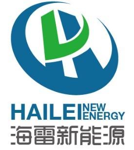 深圳市海雷新能源有限公司