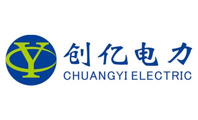 深圳市创亿电力设备有限公司