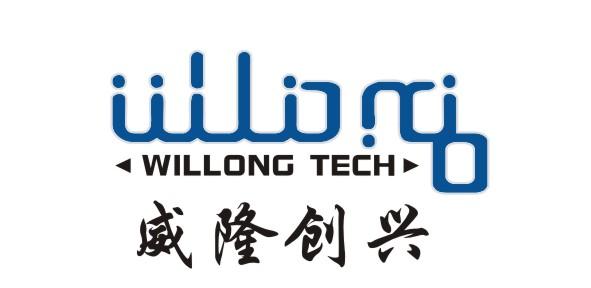 深圳市威隆创兴科技有限公司