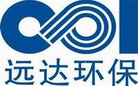 国家电投集团远达环保工程有限公司