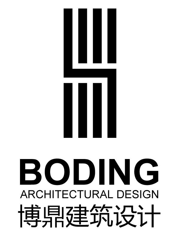 重慶博鼎建筑設計有限公司