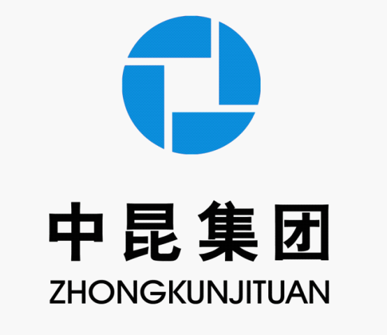 重庆中昆实业(集团)有限公司