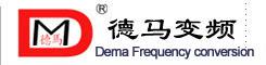 重庆德马变频电机研发制造有限公司