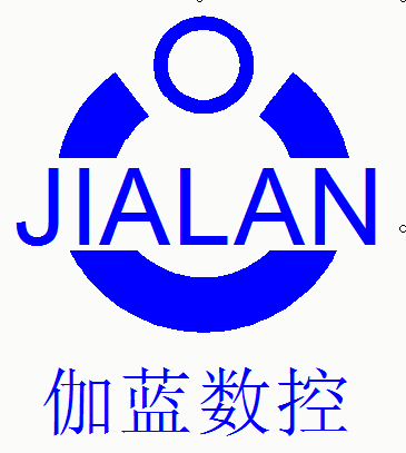 深圳市伽藍數控機床有限公司