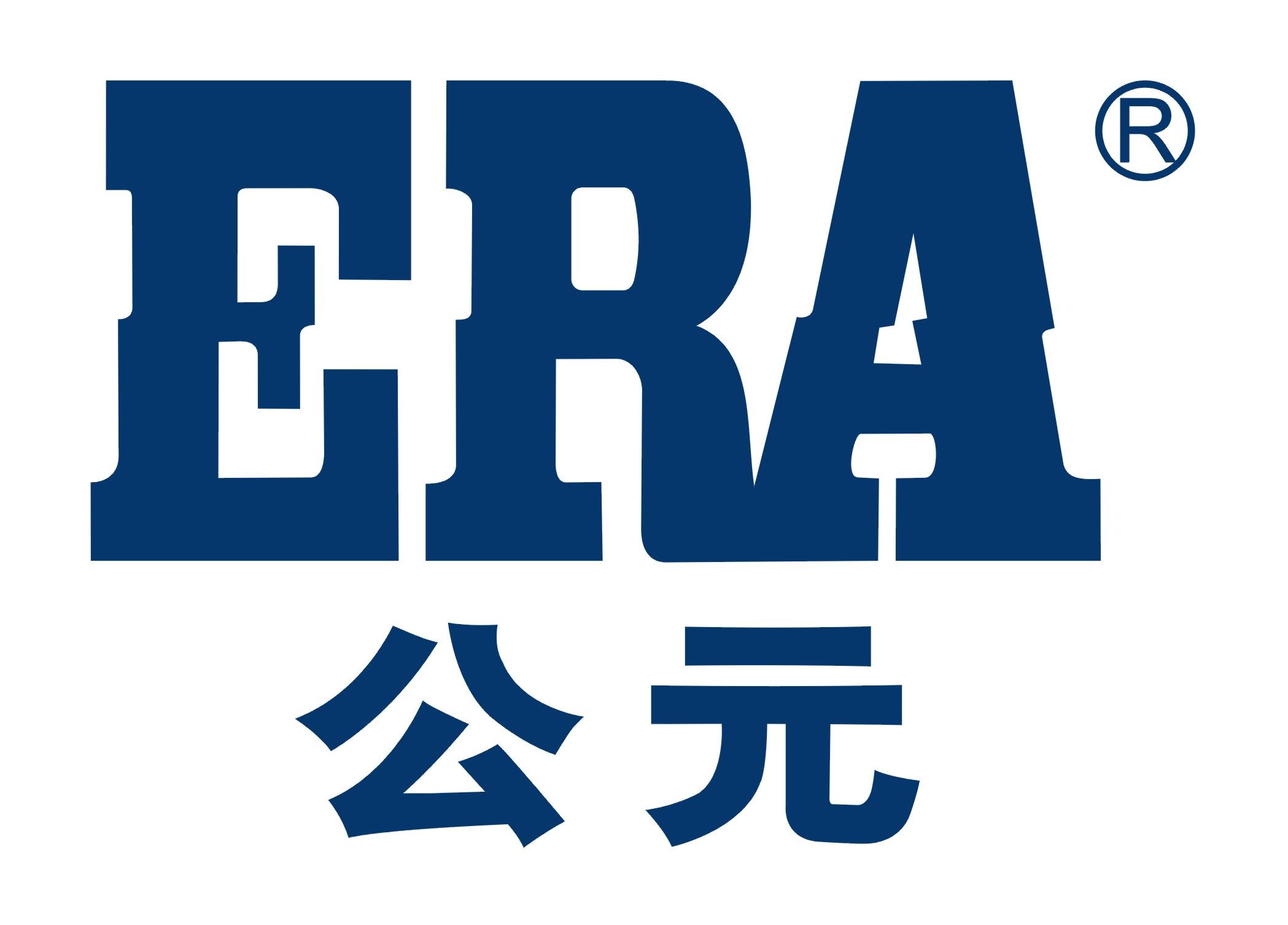 重庆永高塑业发展有限公司最新招聘信息
